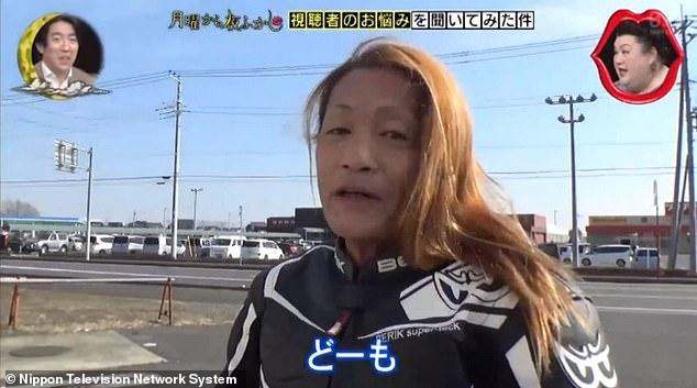 Японская байкерша оказалась мужчиной