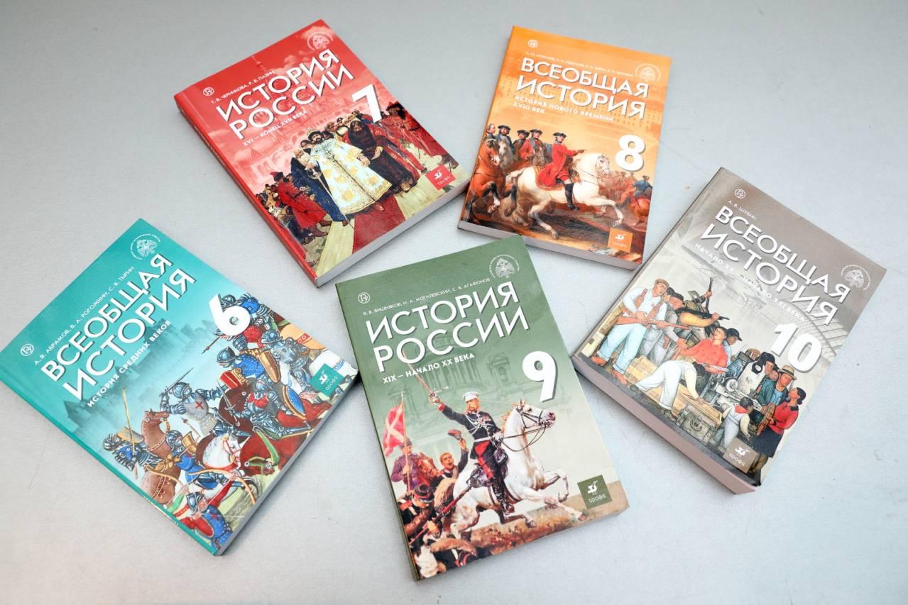 История России под редакцией Мединского