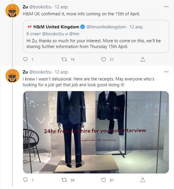 Мужской костюм в аренду