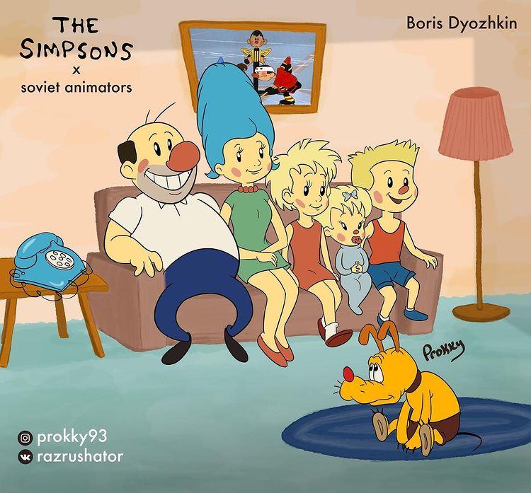 Симпсоны в стиле Бориса Дёжкина