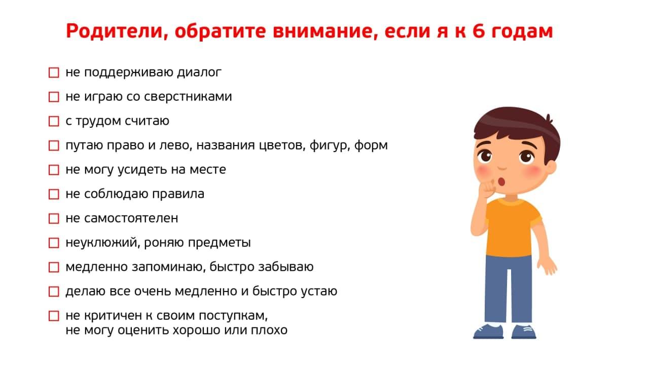 Что должен уметь ребенок к школе