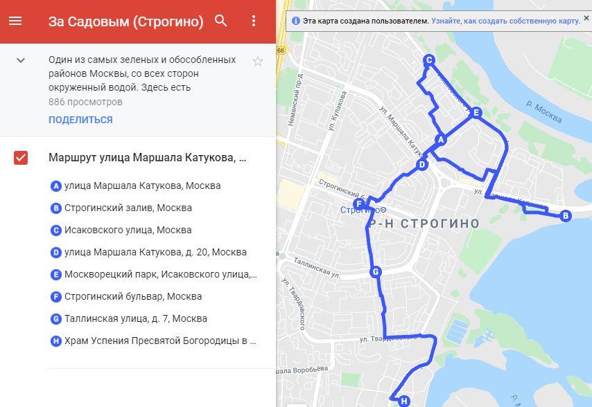 Аудиоэкскурсии по спальным районам Москвы