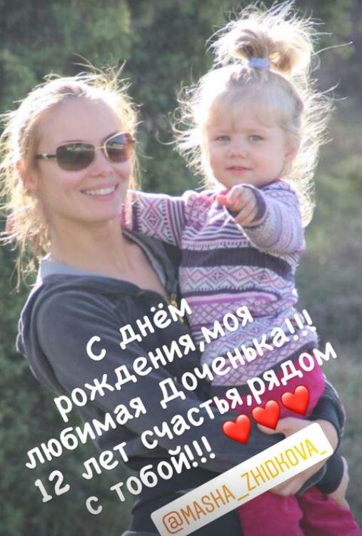 Татьяна Арнтгольц с бывшим мужем Иваном Жидковым и детьми от других отношений