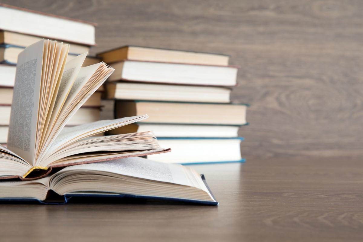 Победители Национального конкурса «Книга года — 2021»