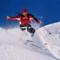 Горные лыжи в Болгарии