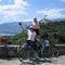 ВелоКрым. Активный отдых