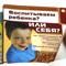 Уход за малышом: самые полезные и интересные  книги . Обзор .