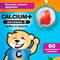 Кальций для детских зубов -  как избежать кариеса . Иммунитет...