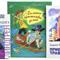 Книги для школьников: приключения и путешествия
