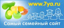 Баннер 7я.ру 225x100