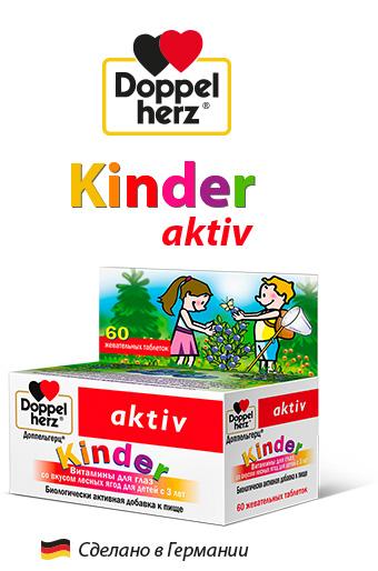 Kinder activ