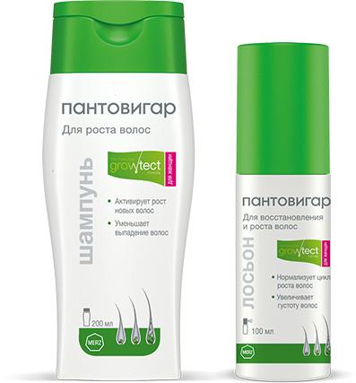 Пантовигар Шампунь для роста волос + Лосьон для восстановления и роста волос