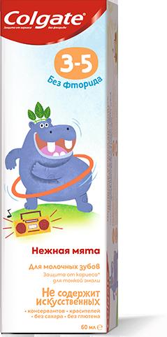 Детская зубная паста без фторида Colgate 3-5 Нежная мята