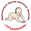 Консультация специалиста по вопросам массажа для детей