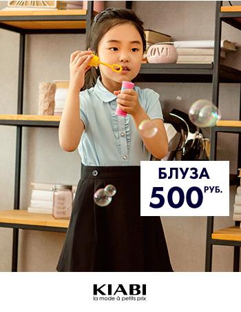 Платье 800 руб.