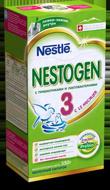 Детское молочко NESTOGEN® 3