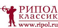 Рипол Классик