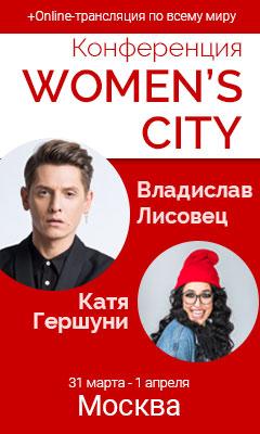 Women's City