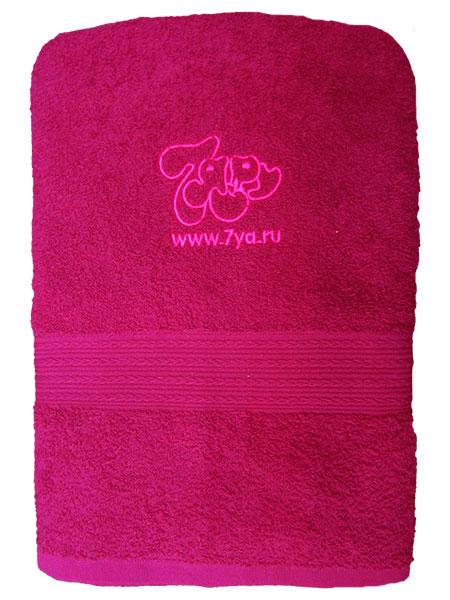 7ейное полотенеце