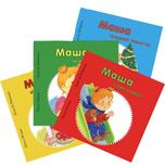 'Маша' (комплект 4 книги)