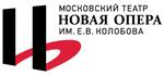 Театр Новая Опера имени Е.В. Колобова