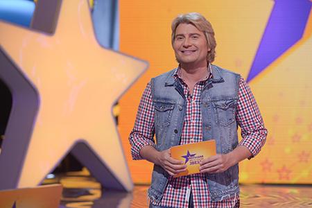 Ведущим программы стал Николай Басков