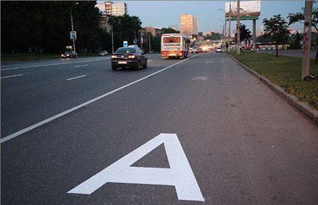 завершается организация выделенных полос для общественного транспорта
