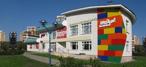 Центр в Куркино