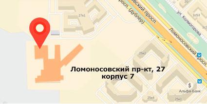 Школа-интернат МГУ им. М.В. Ломоносова для одаренных детей