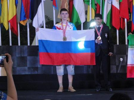 Иван Утешев