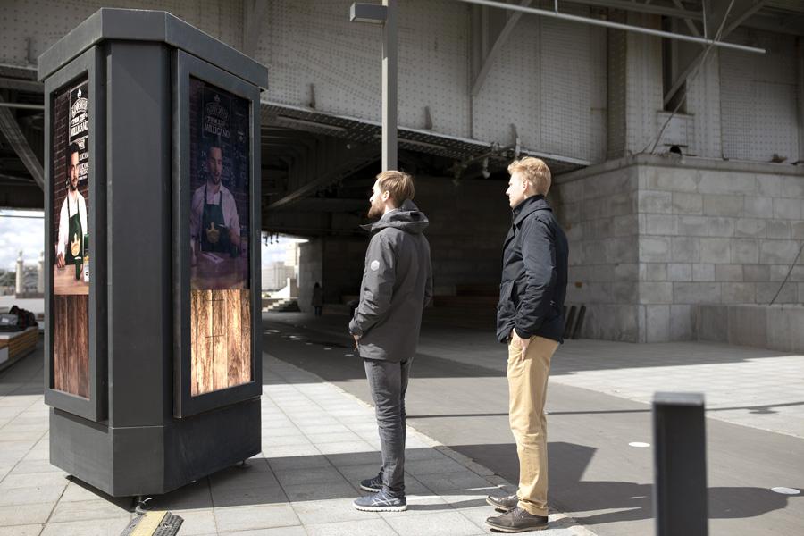 Бесплатный кофе от виртуального бариста в парке Музеон