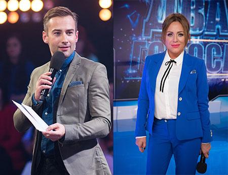 Два голоса Дмитий Шепелев Юлия Началова