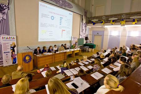 В Москве начался бесплатный бизнес-курс ''Мама-предприниматель''