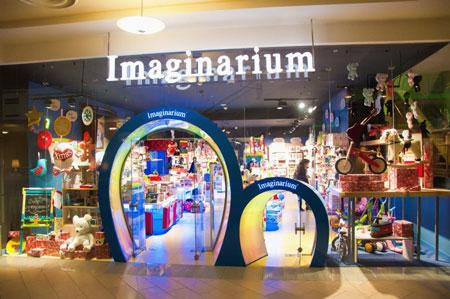 Сеть магазинов развивающих игр и игрушек Imaginarium празднует первый день рождения в России