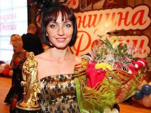 Женщина России 2011