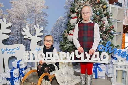 Благотворительная кампания ПодариЧудо