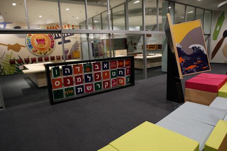 Детский центр нового Еврейского музея проводит 18 ноября День открытых дверей