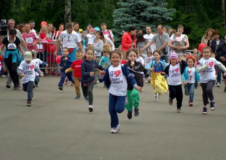 Пробег и семейный праздник ''Спорт во благо'' 28 мая в Ботаническом саду