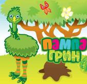 Детский клуб ''Пампа Грин'