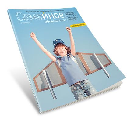 Журнал Семейное образование