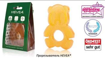 Прорезыватель PANDA торговой марки HEVEA