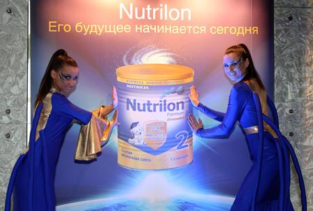 Nutricia запускает детскую смесь нового поколения
