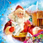 Суперподарок для ребенка, или Видеописьмо от Деда Мороза