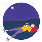 Аврора Видмер: Лунный календарь – не только в огороде. Как влияют на вас фазы Луны