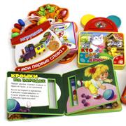 Книги для детей до 3 лет: развивающие и развлекающие. Обзор