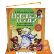 Развитие и обучение ребенка: лучшие книги для родителей. Обзор