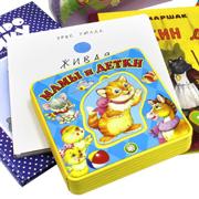 Что читают детям: малышам, дошкольникам, школьникам