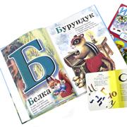 Авторские азбуки для детей: буквы и картинки, стихи и сказки