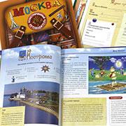 Путеводители для детей: увлекательное путешествие начинается!