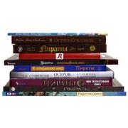 Детские книги о пиратах: от книжек-игрушек до 'Острова сокровищ'